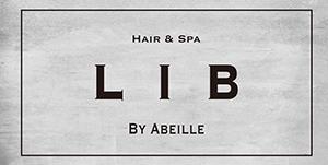 愛知県一宮ヘアサロン【Hair Make Abeille】